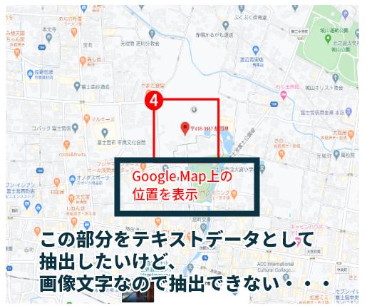 おまかせ読み取りOCR画面